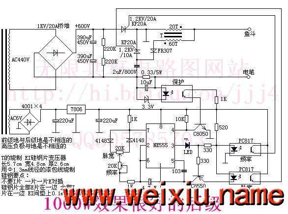 电鱼机电路图大全: dacf242a3c9c1014ce581b752f675