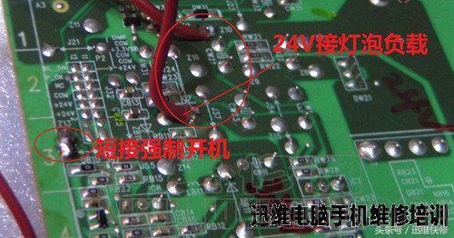 tcl电视机 l32p60bd电源板故障维修实例: 119b0003c84be758700d.jpg